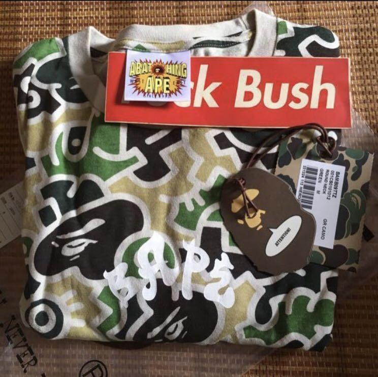 404a140db8e2 Bape x Keith Haring camo tee