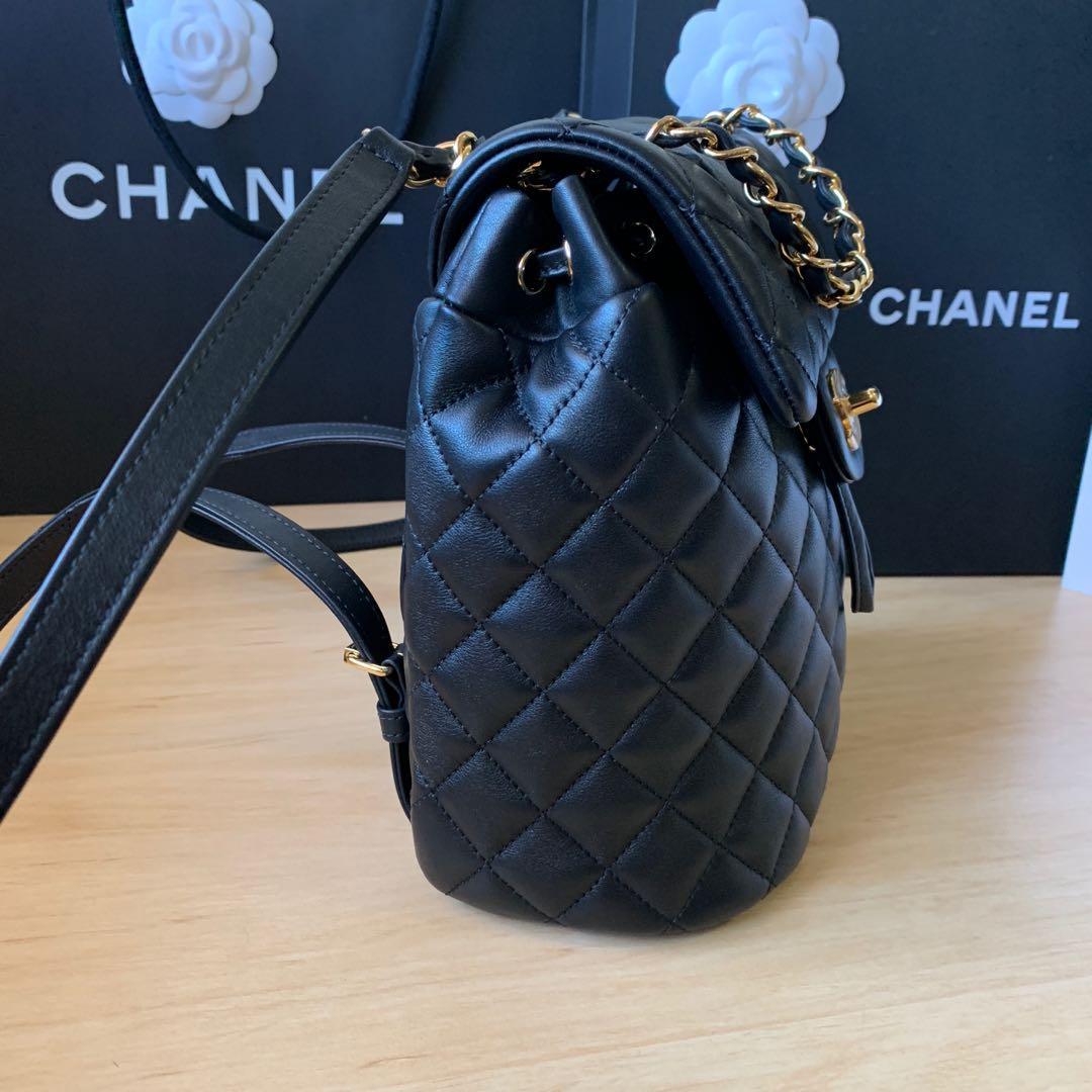 Chanel urban spirit backpack mini