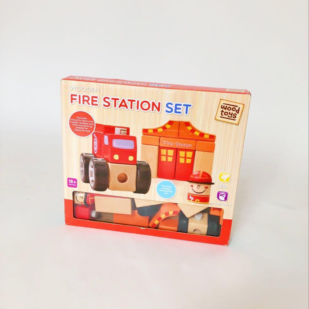 Fire Station Wooden Blocks