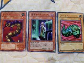 Yugioh unwanted cards clearance
