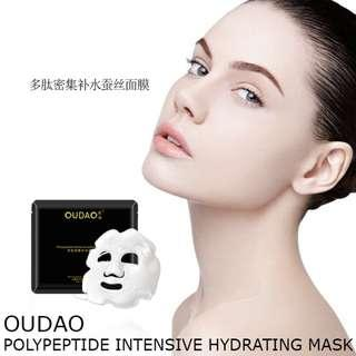 🚚 OUDAO (Ger Bayer) Polypeptide Intensive Hydrating Silk Mask