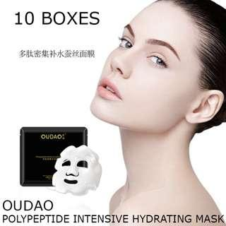 🚚 OUDAO (Ger Bayer) Polypeptide Intensive Hydrating Silk Mask (10 Boxes)
