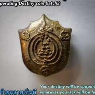 THE HOLY RECUPERATING DESTINY COIN