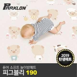 🚚 [Double-Sided] Parklon 2019 NEW Special Edition Piggy Playmat (Pure Soft Series)