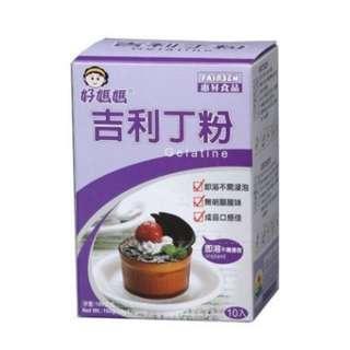 🚚 【惠昇】好媽媽吉利丁粉10g*10包(一盒裝)