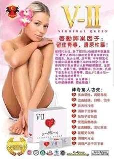 V2 Virginal Queen V-ll (last box)