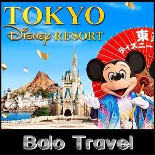 Tokyo Disneyland / Sea dated etix 💕