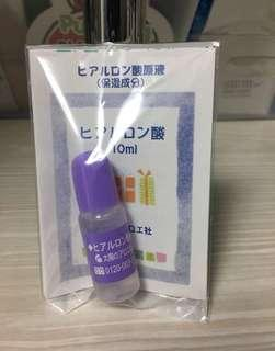 🚚 全新 日本太陽社玻尿酸