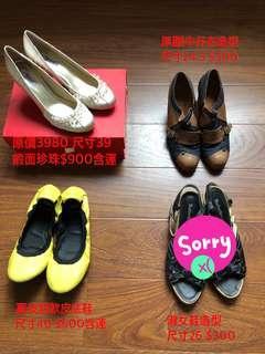 女大鞋出清