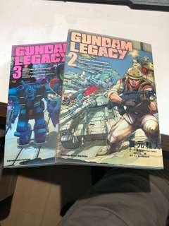 高達 Gundam legacy 漫畫 第2,3冊
