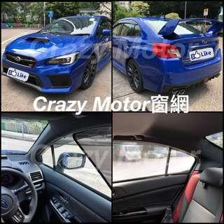 富士 Subaru WRX STI Forester XV Legacy Levorg Impreza 專用車網 專業汽車窗網 專利磁石版本