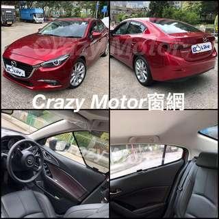萬事得 Mazda Cx3 CX5 Cx7 RX7 3 5 8 專用窗網 專業汽車窗網 專利磁石版