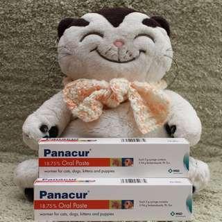 英國直送 Panacur 18.75% Oral Paste for Cats and Dogs 5g