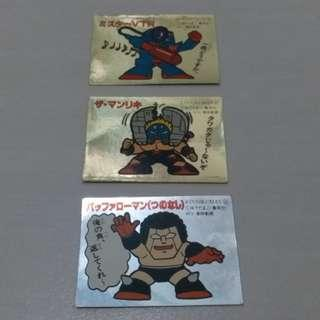 絕版 懷舊 筋肉人 超人 集圖冊 金銀貼紙