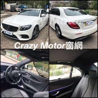 平治 Benz W168 W176 W177 W245 W246 W202 W203 W204 S204 W205 W211 W212 W213 W463 W447 W639 GLA GLC GLE GLC Coupe Vito V250D V260D ML W163 W164 W166 W220 W221 W222 專業汽車窗網 專利磁石版本