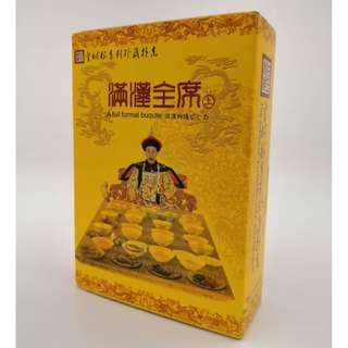 """Forbidden City"" Playing Cards - Full Formal Buqute"