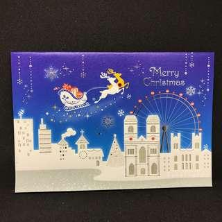 Last-minute Xmas Cards #43 (mail service inclusive!)