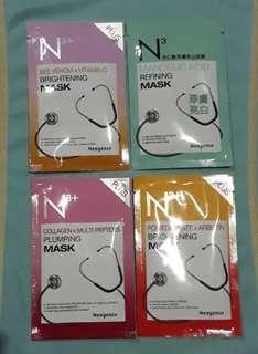 Neogence facial masks