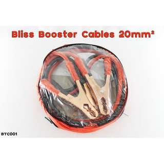 Bliss Booster Cables 20mm² #BTC001