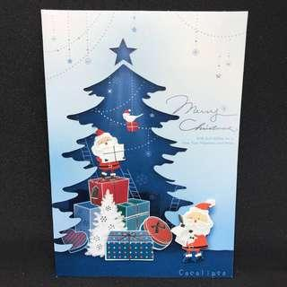 Last-minute Xmas Cards #49 (mail service inclusive!)