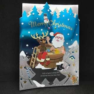 Last-minute Xmas Cards #50 (mail service inclusive!)