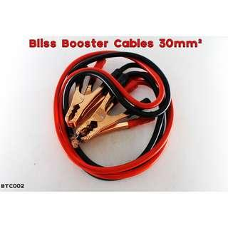 Bliss Booster Cables 30mm²