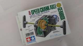 TAMIYA 名牌 機動模型 4 speed crank axile Gear Box 發展兒童頭腦