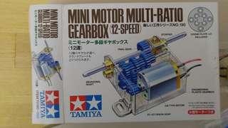TAMIYA 名牌 機動模型 12 Speed Gear Box 發展兒童頭腦