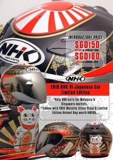 NHK R1 Japanese cat limited edition helmet