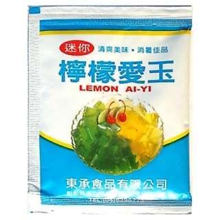 🚚 【東承】檸檬愛玉粉10g*15包(一盒裝)