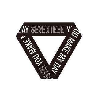"""[EMS PO] SEVENTEEN's 5th MINI ALBUM """"YMMD"""""""