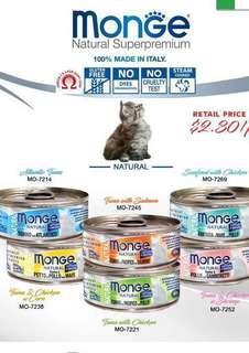 🚚 Monge Canned Food for Cats