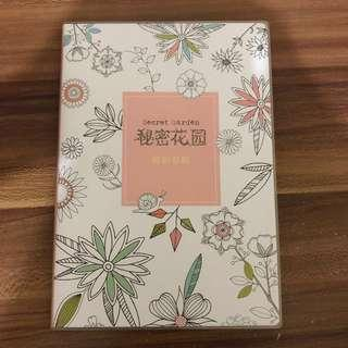 Buku Mewarnai Coloring Book Secret Garden Notebook Notes