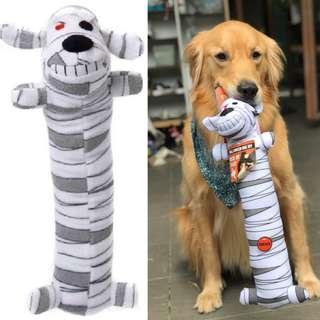 "BN Multipet Halloween Large Loofa 18"" - Mummy"