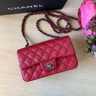 Chanel Classic Mini Rectangular