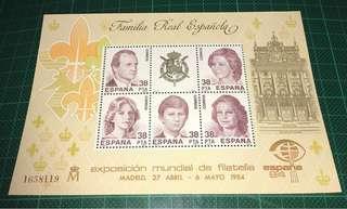 1984 西班牙 小型張