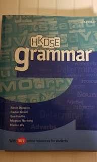 HKDSE Grammar