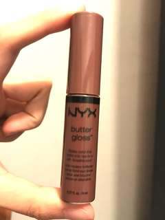 Nyx Butter Gloss Makeup Carousell Philippines