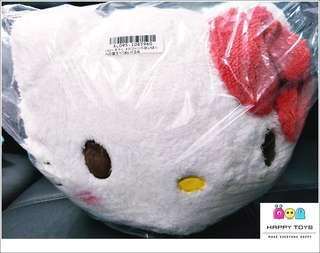 Hello Kitty - Mega Jumbo Red Cheek Lying Down Plushy #NEW99