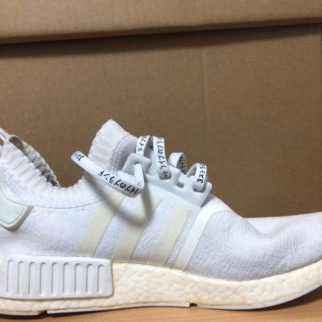 purchase cheap adc22 d6d27 Adidas NMD R1 Japan Triple White