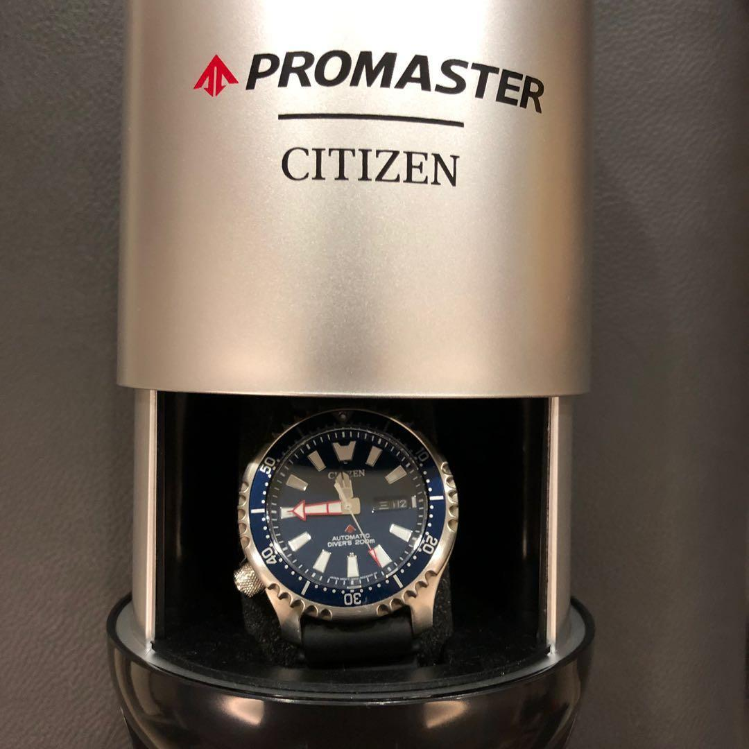 Citizen Promaster Asia Limited edition