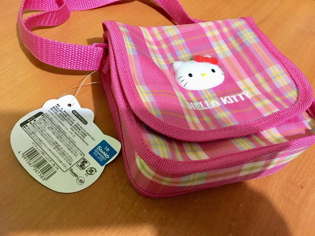 Hello Kitty Baby Bag 5428205220716