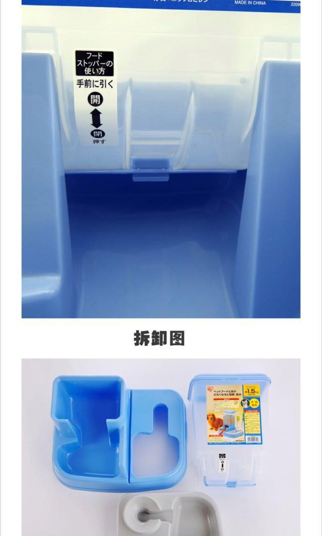 IRIS 愛麗思 JQ-350 兩用自動餵食飲水器 飲水器 餵食器 餵食機飲水機 食碗 狗碗  1
