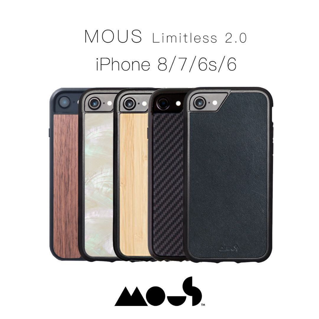 sale retailer 72e21 fa9e6 Mous Limitless 2.0 Case for iPhone 8 / 7 / 6 4.7