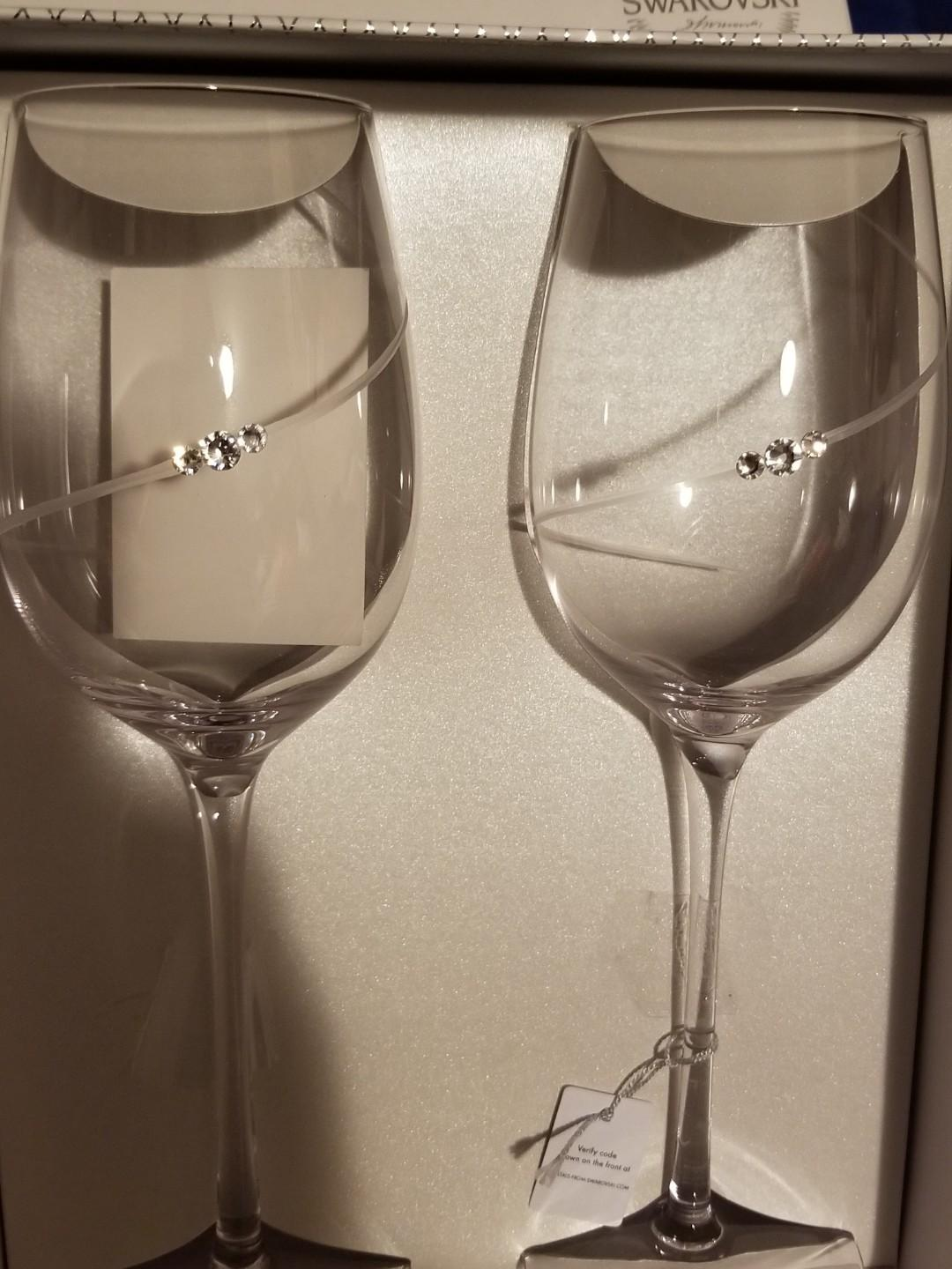 Nic and Syd wine glass