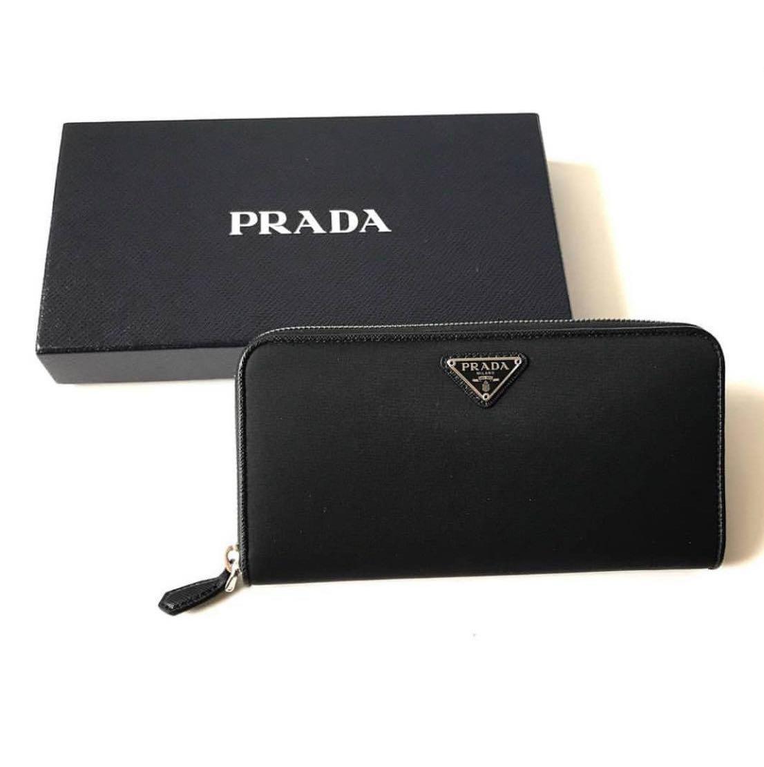 7122d215f4e887 ... aliexpress prada wallet sale luxury bags wallets wallets on carousell  aac50 e7167