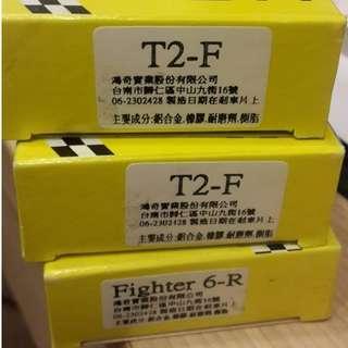 鴻奇HC剎車皮/ 來令片 T2 250/ FIGHTER 6/ MAXSYM 前後碟
