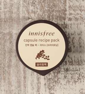 #XMAS50 Capsule Recipe Pack Mask (Rice)