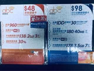 Abc Mobile $98 IDD及數據儲值卡 30日 9GB 香港上網