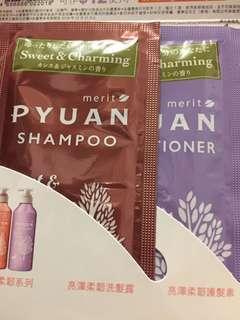Pyuan $2包 試用裝洗頭水 護髮素 存貨: 2 sets